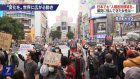 Anti-racism march held in Tokyo