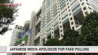 Japanese media apologize for false poll answers