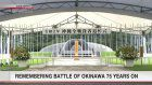 Remembering Battle of Okinawa 75 years on