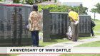 Okinawa marks 75 years since WWII battle