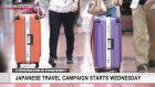 Travel discount campaign starts