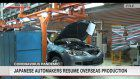Japanese automakers resume overseas production