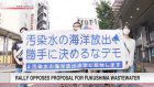 Rally opposes proposal for Fukushima wastewater