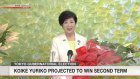 Governor Koike Yuriko wins second term