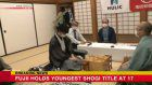 Fujii Sota wins major title in professional shogi