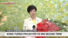 Governor Koike Yuriko projected to win second term