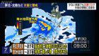 Downpours to pound much of Japan overnight