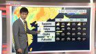 Heavy rain will likely hit western Japan