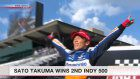 Japanese racer Sato Takuma wins 2nd Indy 500