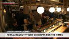 Japanese dining chain focuses on individuals