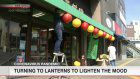 Lanterns brighten up city known for Awa dance