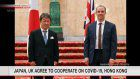 Japan, UK agree to work on COVID-19, Hong Kong
