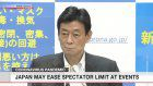 Japan may ease spectator cap at public events
