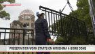 A-Bomb Dome preservation work begins in Hiroshima