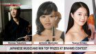 Japanese musicians win Brahms contests