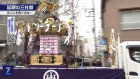 Sanja Matsuri festival takes place after delay