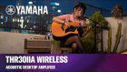 Yamaha Unveils New Wireless Guitar Amp
