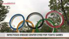 Anti-infection center to be set up for Tokyo Games