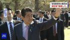 Sources: Abe's office disposed of party receipts