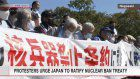 Protesters urge Japan to ratify nuclear ban treaty