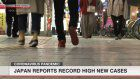 Daily infections in Japan hit record high