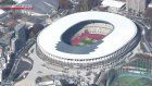 Tokyo Games spectator quarantine may be eased