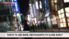 Tokyo to ask bars, restaurants to close early