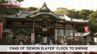Shinto shrine distressed by resale of amulets