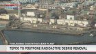 TEPCO to postpone removal of radioactive debris