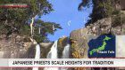 Sacred rope over Nachi Falls replaced for New Year