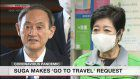 High-risk groups urged to avoid Tokyo travel