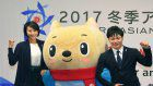 Asian Winter Games offer athletes ideal prep for Olympics