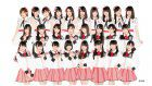 NGT48 to hold free event in Niigata