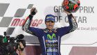 Yamaha: Vinales Victorious with Rossi Third in Opening Round Stunner