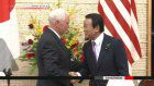 Japan, US, agree to promote economic dialogue