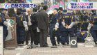 Tokyo thief snatches $370,000 in daylight robbery