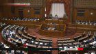 Anti-terror bill enacted