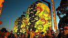 Huge lantern at Miyoshi festival confirmed as world's biggest