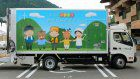 Mobile slaughterhouse for wild game launched in western Japan town