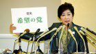 Koike to head new party, puts emphasis on reform