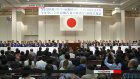 Families hold rally in Tokyo for abductees