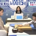Nine-year-old girl faces world's top go player