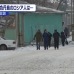 Shikotan residents react to Japan-Russia summit