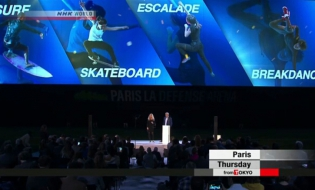 Paris rules out baseball, karate in 2024 Olympics
