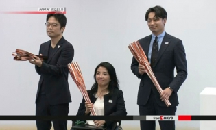 Tokyo Paralympic torch unveiled