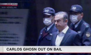 Ghosn released on bail again