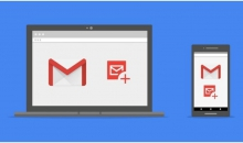 How To Use Gmail Confidential Mode (Windows, Android, iOS)