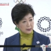 Tokyo gives diplomats tour of Olympic venues