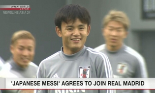 Rising soccer player Kubo to join Real Madrid