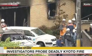 On-site inspection begins at Kyoto anime studio